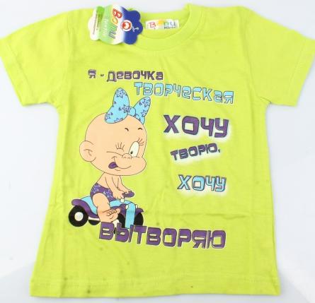 футболка 158966