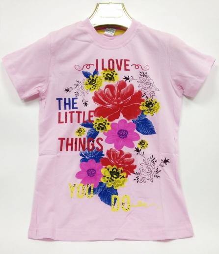 футболка Sidni 133439