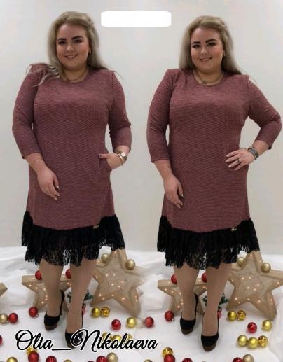Sidni, casual однотонное платье, розовое, миди