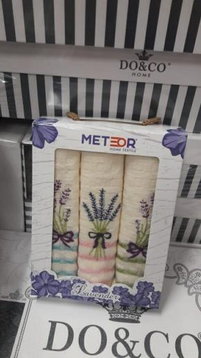 полотенца 201741