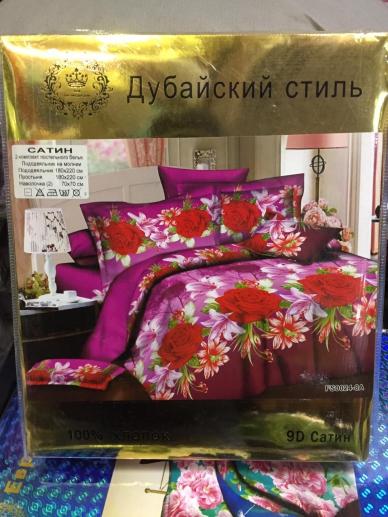 постельное белье Sidni 132423