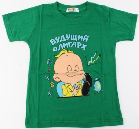 футболка 146386