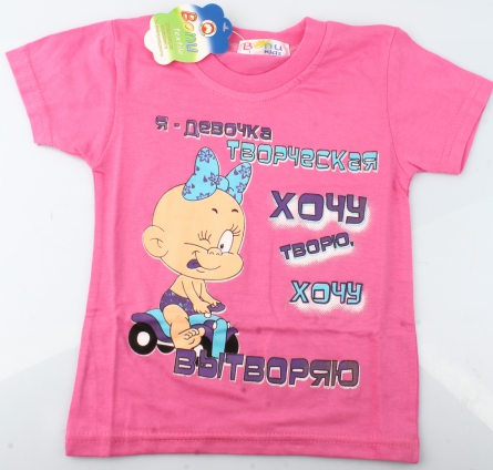 футболка 158969