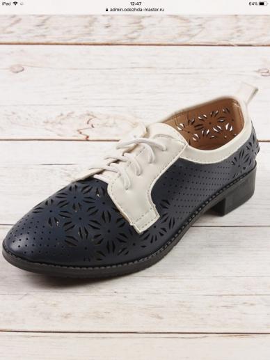 туфли 150421