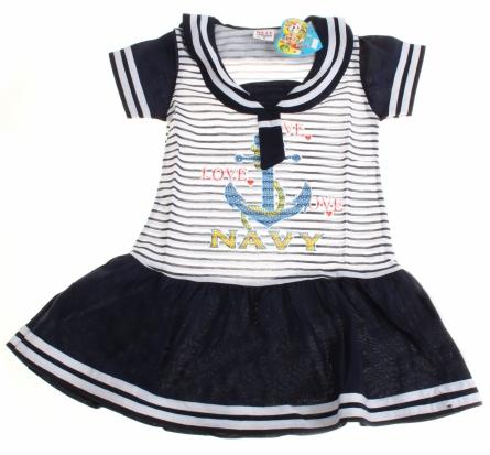 платье 140604