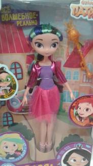 , Кукла 161699