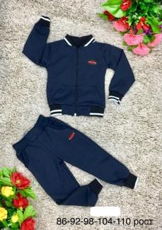 Sidni, Комплект одежды 147876