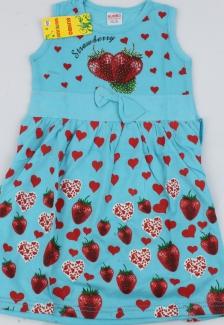 , Платье 160641