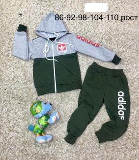 Sidni, Комплект одежды 134386