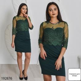 Sidni, Платье 134321