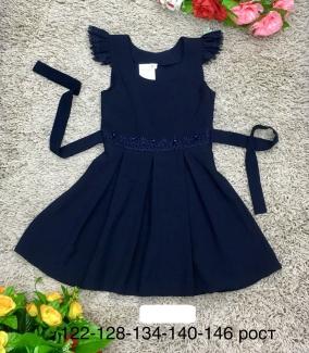 Sidni, Платье 147881