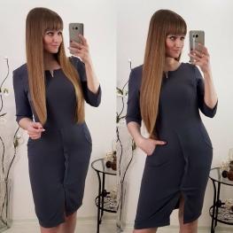 Sidni, Платье 139685