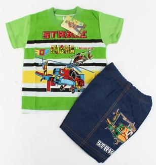 , Комплект одежды 146529