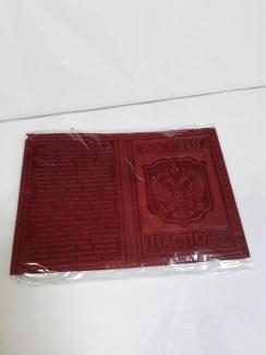 , Для паспорта 206935