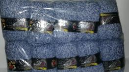 Купить пряжа 162385 - оптом недорого в интернет-магазине Amorce