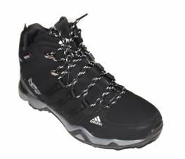 Adidas, Кроссовки 101897