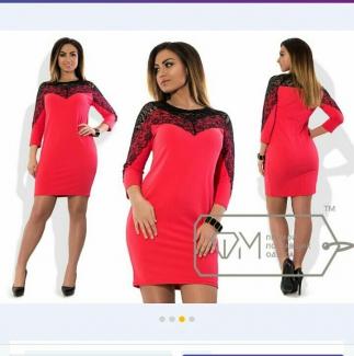 Sidni, Платье 137865