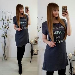 Sidni, Платье 134420