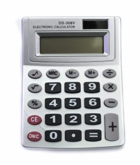 Sidni, Калькулятор DS-308V 104109