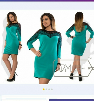 Sidni, Платье 137862