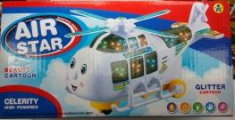 Sidni, Вертолет 139533