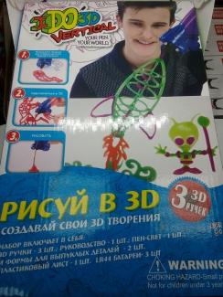 Купить развивающая игрушка 139558 - оптом недорого в интернет-магазине Amorce