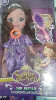 , Кукла 156443