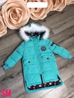 , Куртка 162267