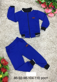 Sidni, Комплект одежды 147874