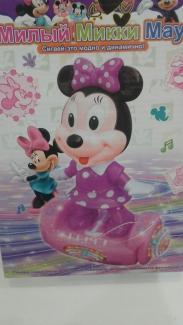 Купить игрушка 156392 - оптом недорого в интернет-магазине Amorce