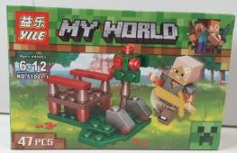 Купить игрушка 157742 - оптом недорого в интернет-магазине Amorce