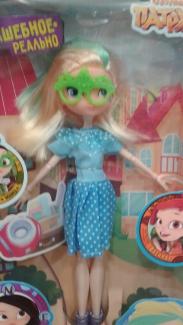 , Кукла 161701