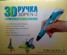 Купить 3d ручка 139537 - оптом недорого в интернет-магазине Amorce