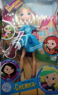 Sidni, Кукла 139505