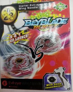 Купить игрушка 143367 - оптом недорого в интернет-магазине Amorce