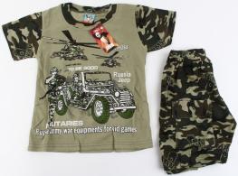 , Комплект одежды 146538