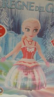 , Кукла 158981