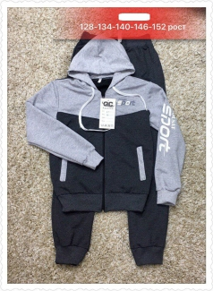 , Комплект одежды 130621