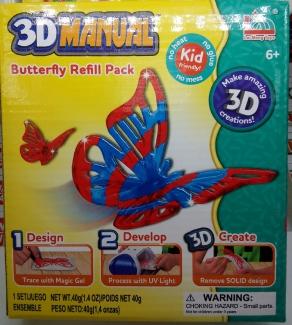 Купить развивающая игрушка 139547 - оптом недорого в интернет-магазине Amorce