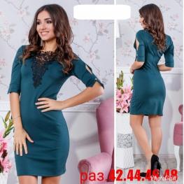 Sidni, Платье 136385
