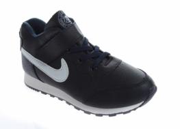 Nike, Кроссовки 100762
