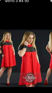 Sidni, Платье 136396