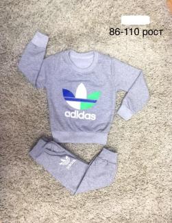 Sidni, Комплект одежды 134388
