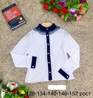 Sidni, Рубашка 149241