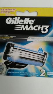 Купить сменные лезвия 174621 - оптом недорого в интернет-магазине Amorce