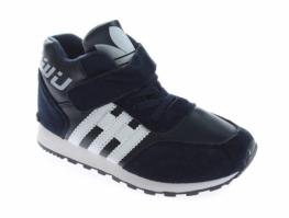 Adidas, Кроссовки 100780