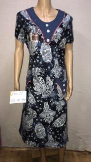 Sidni, Платье 136636
