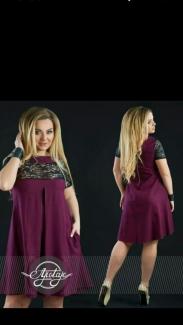 Sidni, Платье 136398