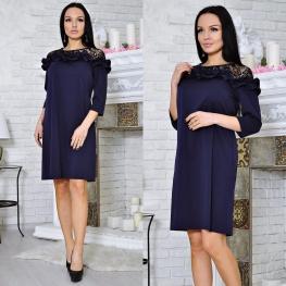 Sidni, Платье 137680