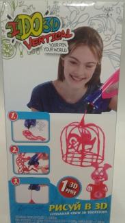 Купить 3d-рисование 156419 - оптом недорого в интернет-магазине Amorce